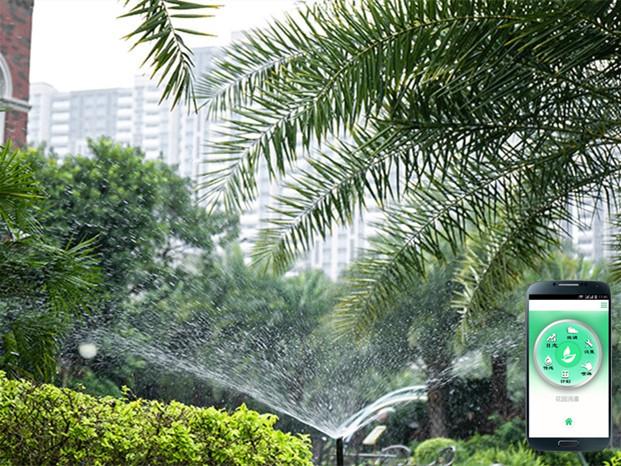 小区智能灌溉手机控制